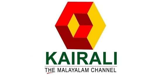 Kairali TV Logo